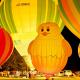Fabricant de structure gonflable : les produits phares pour booster vos événements